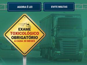 Exame Toxicológico